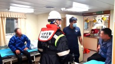 동해해경,울릉도 해상 40대 중국인 선원 응급환자 긴급 이송