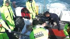 태풍 '미탁'에 실종된 60대 울진주민 강원도 동해 해상서 숨진 채 발견