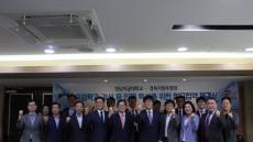 영남이공대-경북우정청, 인재육성 협약 체결