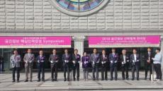 대구과학대, 드론과 디지털트윈 인력 양성 심포지엄 개최