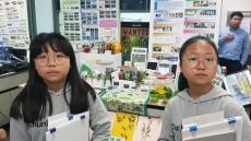 경북울릉 천부초 '전국학생과학탐구올림픽' 은상수상