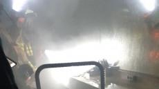 경북지방경찰청 지하 女 사우나실서 화재발생...인명피해 없어