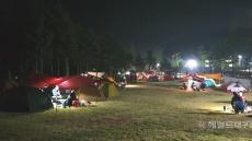 국립백두대간 수목원, 은하수보며 편하게 잠드는 별밤캠프 진행...청정 자연의 소리에 묻히다