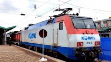 철도노조 11일부터 파업....경북지역 열차운행 일부 조정