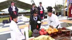 영주풍기인삼축제 시작알리는 풍기인삼 大祭