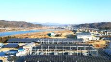 안동시, 신재생에너지 보급 확대... 에너지 자립도시 만든다.