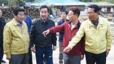 이낙연 총리, 울진 태풍 피해 현장 방문…주민 위로·신속 복구 당부