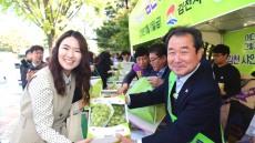 김천시, 국회서 샤인머스켓 포도 홍보 · 판촉행사 가져