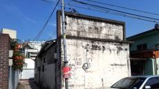 '포항 도심 빈집 정비사업' 주민 만족도 높아