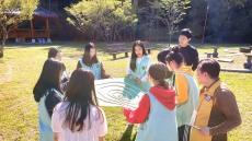 남부지방산림청, 청소년 대상 '꿈가득 숲캠프' 진행
