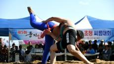 영주풍기인삼축제 에 전국단위 체육대회 풍성