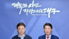 """대구시·경북도, """"통합신공항 이전 선호지 시·도민 의견 묻겠다"""""""