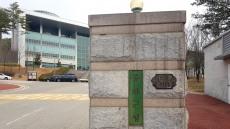 경북 봉화군, 행안부 주관 재정평가 경북유일 '우수 자치단체'선정