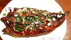 가을밤 낭만즐기자..안동서부시장서 국민생선 고갈비 축제 열린다.
