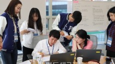포스코, '기업실무형 취업교육' 교육생 모집