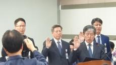 [대구지방국세청 국감 포토] 선서하는 권순박 청장