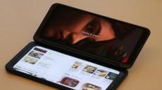 [리뷰] 완벽해진 두 개의 스크린, 2세대 듀얼 스크린 스마트폰 'LG V50S ThinQ'