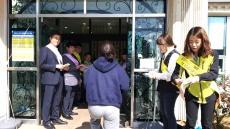 김천시, 대학생 주거비지원 집중 홍보 나서