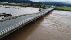경북도, 태풍 '미탁' 피해액 1113억원 최종 집계