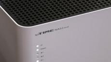 가정용 CCTV 'ip카메라', ipTIME NAS 이벤트 영상분석 기능으로 200% 업그레이드