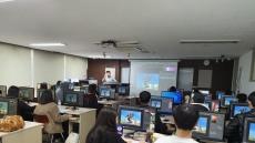 동국대 경주캠퍼스 대학일자리센터, 직무역량개발 프로그램 운영