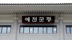 안동시·예천군, 버스정보시스템 구축 완료…12월 본격 운영