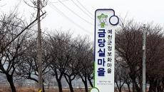 예천군 금당실 ·회룡포정보화마을 전국평가서 최우수· 장려상 수상