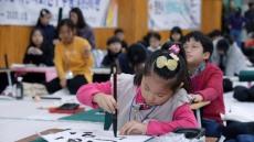 영천시, '제7회 대한민국 포은서예휘호 대회' 개최
