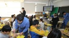 포항제철소, 포항지역 초등학생 대상 '주니어 공학교실' 운영