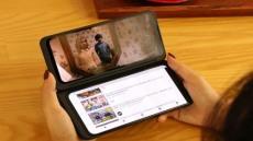 [리뷰] 유튜버 등 크리에이터 겨냥한 5G 스마트폰, LG V50S ThinQ 듀얼 스크린