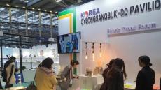 대구경북섬유산업연합회, 중국 선전 패션소스 전시회 참가