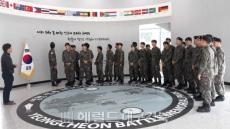 영천전투호국기념관, 호국안보 보훈교육 명소로 '각광'
