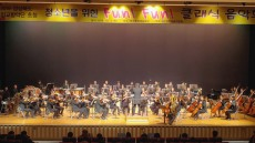 영주지역 청소년 행복지수 높인다...영주교육청,경북도립교향악단 초청 클래식 음악회 열어