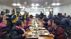 경북농협, '사랑의 한돈 나눔'행사 가져