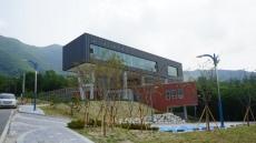 영천시, '체류형 농업창업 지원센터' 입교 35세대 모집