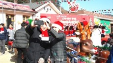 '산타가 있는곳'봉화 분천역으로 오세요...21일 산타마을 개장