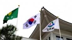 예천군, 공공기관 청렴도 평가에서 경북 유일 5년 연속 '우수기관' 선정