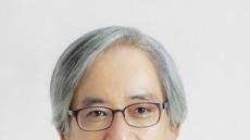 박일우 계명대 교수, 한국교양교육학회 제8대 회장으로 선출