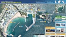포항 삼정리·영암1리항, 울릉 태하·웅포항에 해양레저관광 거점 만든다.