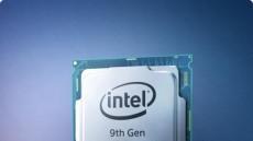 '특별한 성능을 위해 준비된 프로세서' 인텔 코어 i9-9900KS