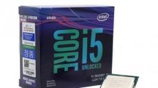 높은 잠재력 갖춘 게이밍 프로세서, 인텔 코어 i5-9600KF