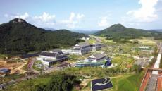 경북도의회, 일본 정부 독도영유권 주장에 분노