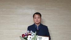 김병진 헤럴드경제 대구경북본부장, 한국신문방송 기자대상 수상…특종보도 부문