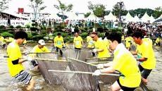 봉화은어축제, 대한민국축제콘텐츠대상 수상