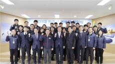 """박홍서 LX 대구경북본부장 취임 """"신뢰 받는 공공기관이 되도록 노력 하겠다"""""""