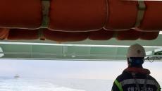 독도해상서 기관고장으로 표류하던 어선 해경에 의해 무사구조