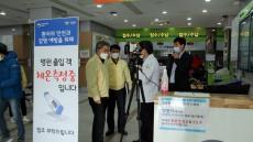 강성조 경북도 행정부지사, 신종 코로나 대비 안동의료원 등 방문 현장 점검