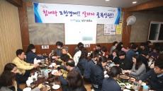 지역 경제살린다....포항시 구내식당 휴무 월 4회→8회로 늘려