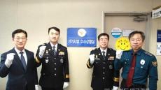 대구·경북경찰 총선 대비 '24시간 단속체제' 돌입
