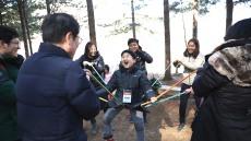 국립백두대간수목원 산림생물교육 전국 확대 운영